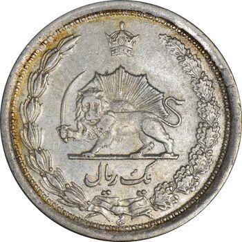 سکه 1 ریال 1312 - VF35 - رضا شاه