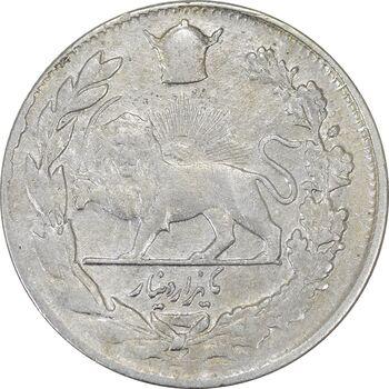 سکه 1000 دینار 1308 تصویری - VF35 - رضا شاه