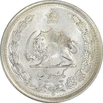 سکه 1 ریال 1310 - MS64 - رضا شاه
