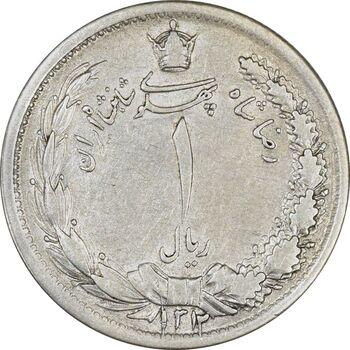 سکه 1 ریال 1312 - EF45 - رضا شاه