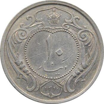 سکه 10 دینار 1310 - رضا شاه