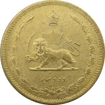 سکه 10 دینار 1317 - رضا شاه