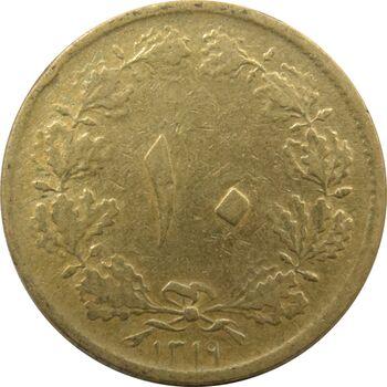 سکه 10 دینار 1319 - رضا شاه