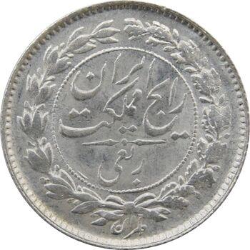 سکه ربعی 1315 - UNC - رضا شاه