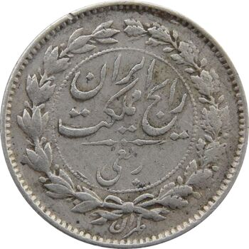سکه ربعی 1315 - VF - رضا شاه