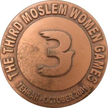 مدال یادبود سومین دوره مسابقات اسلامی بانوان 1380 - جمهوری اسلامی