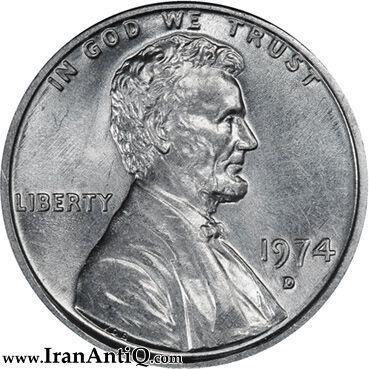 1974-D aluminium