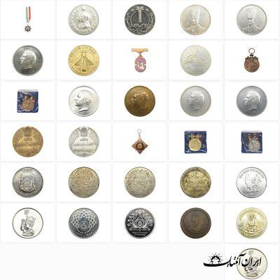 لیست جدید مدالهای کلکسیونی - 06 تیر 98
