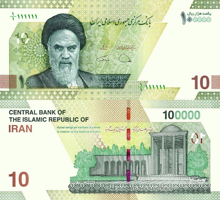 مشخصات اسکناس جدید 100,000 ریال (سری دوم)