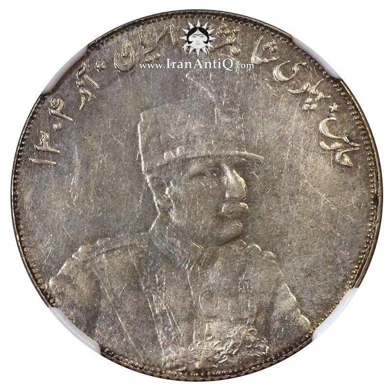 تاریخچه یک سکه